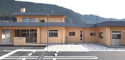 東栄健康の館