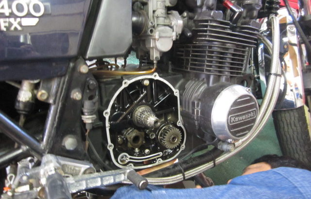 Kawasaki Z400FX