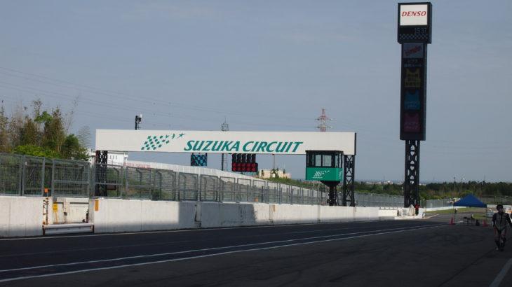 鈴鹿サンデーR2 JP250 4時間耐久練習