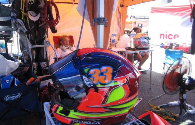 全日本ロードレース 鈴鹿 JP250